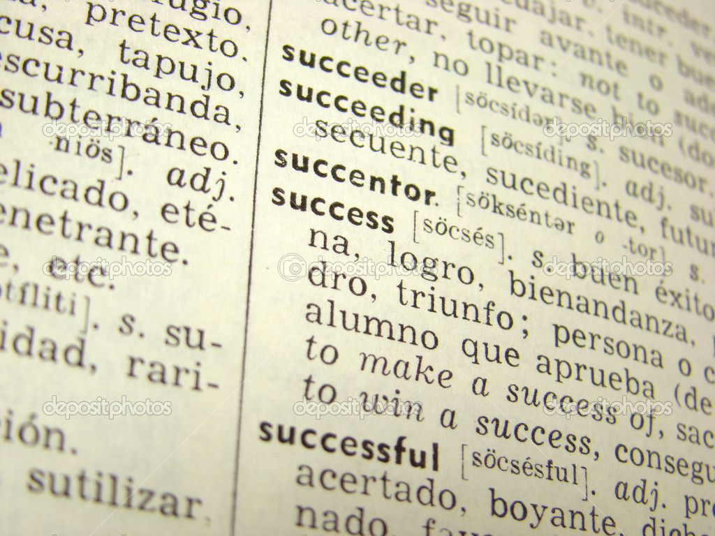 'success' word in english-spanish dictionary - shallow depth of field